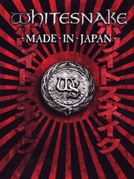 Made In Japan Cover